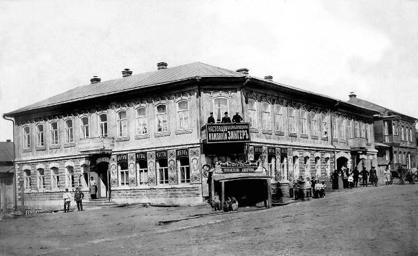 1910-е.jpg